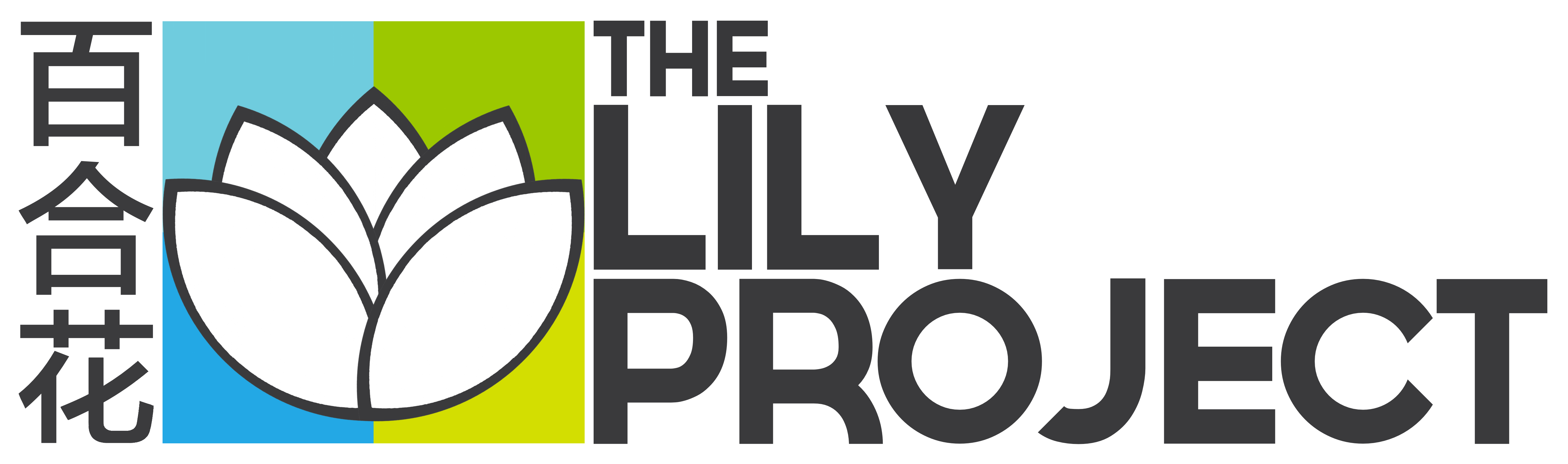 The Lily Project